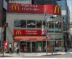 Mcdonalds Vending Machine Japan Amazing CalorieLab Why Japanese People Are Slim Or At Least Don't Get