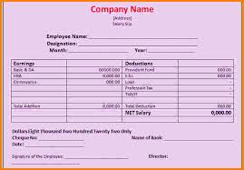 payroll sample 5 sample format of payroll slip salary confirmation