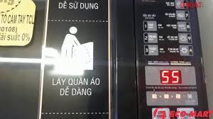Hướng dẫn chi tiết cách sử dụng máy giặt cửa trên Aqua 9kg inverter -  YouTube