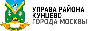 Официальные символы
