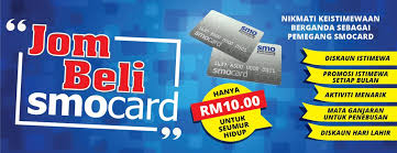 smo card is a privilege card it enles you to benefits such as savings and special offer during promotions smo card can be use in any smo books