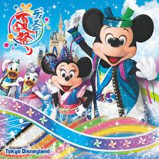 725発売パーク先行発売中 東京ディズニーランド ディズニー夏