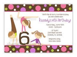Free Printable Gymnastics Birthday Invitations Birthday