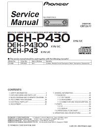 pioneer deh 2100ib wiring diagram wiring diagram wiring diagram pioneer deh 2100 radio