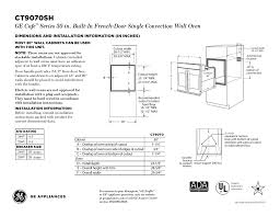 built in french door single convection wall oven