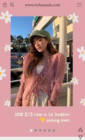 韓国のファッション通販サイトを徹底比較どこが一番可愛い質が良く