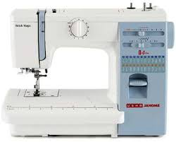 Sewing Machine Comparison India