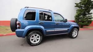 2005 Jeep Liberty Limited | Atlantic Blue Pearlcoat | 5W617934 ...
