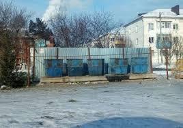 Генпрокурор Чайка раскритиковал мусорную реформу в Омске ...