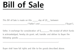 Standard Bill Of Sale For Boat Free Bill Of Sale Of Boat Vessel Form Download Word Template