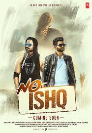 Punjabi Poster Design No Ishq Poster Design On Student Show