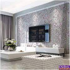 Wallpaper Dubai, Abu Dhabi & UAE - Buy ...