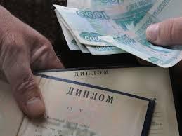 Депутат в Ивановской области при избрании представил липовый  Возбуждено уголовное дело