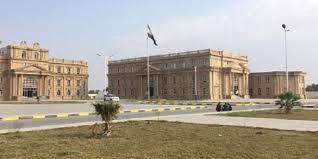 نتيجة بحث الصور عن مبنى حكومة البصرة المحلية الجديد في المعقل