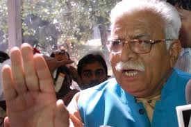 Image result for manoharlal