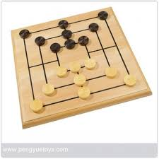 Wooden Box Board Games Wooden Box Game BoardArabic Board Game Buy Arabic Board Game 57