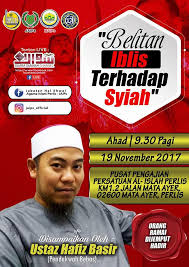 Image result for syiah malaysia 2017