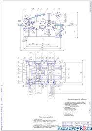 Курсовой проект по разработке привода конвейера Курсовой проект по дисциплине Детали машин
