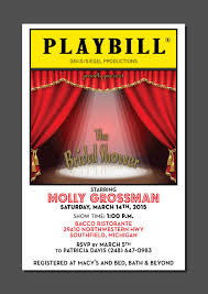 broadway ticket template playbill theater wedding bridal shower broadway new york