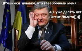 Департамент спецрозслідування ГПУ, що займається розслідуванням справ Майдану, скоро буде фактично ліквідовано, -Найєм - Цензор.НЕТ 9413