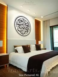 Small Picture Ayat Kursi Arabic Art Wall Decal Islamic sticker Quranic Ayats