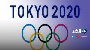 طوكيو 2020 بلا جمهور - YouTube
