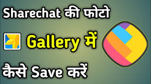 Gif images download sharechat ...