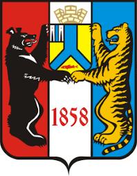 Купить диплом в Хабаровске на заказ цены на дипломы ВУЗа о высшем  Дипломы в Хабаровске
