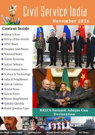 essay current affairs civil service current affairs emagazine  civil service current affairs emagazine current affairs emagazine