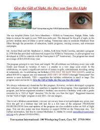 2017 11 22 veerayatan gift of sight