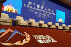 Ipp Review Asia Pacs Top Security Meetings The Xiangshan