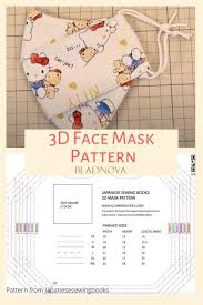printable 3d face mask patterns olson