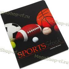Тетрадь А5 48 листов <b>Спортивный инвентарь</b> в клетку <b>оригинал</b> ...