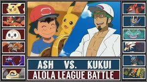 Final Alola Battle: ASH vs. KUKUI (Pokémon Sun/Moon) - YouTube