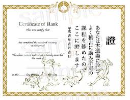 Kids Certificate Border Kids Certificates Martialartscertificate Com