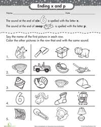 Our free phonics worksheets are great for everybody! Ending Sounds X And P Worksheet Education Com Phonics Kindergarten First Grade Phonics Phonics Worksheets