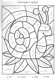 Images De 126 Dessins De Coloriage Magique Cp Imprimer Les