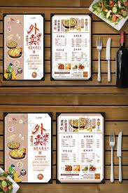 Take Out Menu Template Concise Take Away Who Is The Big Stomach King Menu