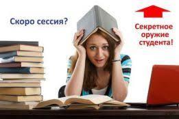 Курсовые Образование Спорт в Николаев ua рефераты курсовые дипломные работы на заказ