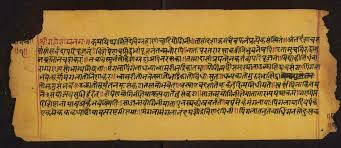 The international radiotelephony spelling alphabet, commonly known as the nato phonetic alphabet or the icao phonetic for faster navigation, this iframe is preloading the wikiwand page for nato phonetic alphabet. Sanskrit History And Use As A Writing System Brewminate