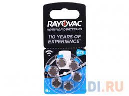 <b>Батарейки Varta Rayovac Acoustic</b> Type 675 PR44 6 шт — купить ...