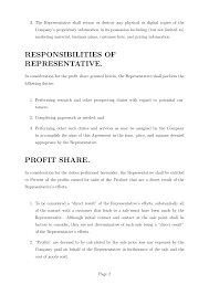 Example Of An Agreement Agreements Profit Sharing Agreement Template Template