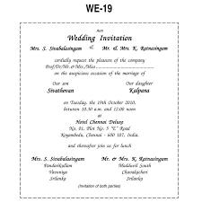 best of wedding invitation card urdu wedding invitation design telugu wedding cards matter