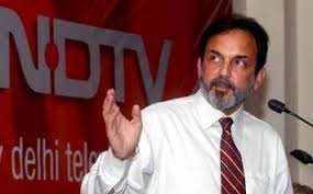 CBI books NDTV's Prannoy Roy, others for alleged FDI norms violation - The  Hindu BusinessLine