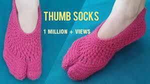 Jurab Design New Thumb Toe Socks Knitting Pattern