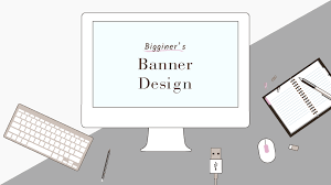 デザイン初心者でもできるプロっぽいバナーのコツ エイプリル