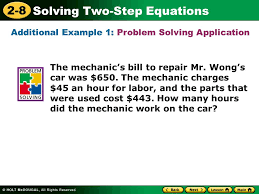 additional example 1 problem solving