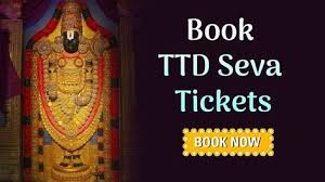 Tirumala Tirupati Devasthanam Darshan Ttd Seva Tickets
