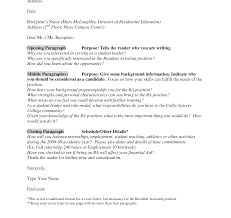 Charming Who To Address Cover Letter If Unknown Photos Hd