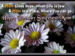 Aaj jin ki bhi mummy ka birthday hai wo jrur es song ko sune bhut acha song hai pasand aaye to es video ko jrur like kre or subscribe kre or share kre jo bhi apni mummy ko pyaar krta hai unhe es mohke pe esi video or song jrur bnaa like comment share or subscribe jrur kre. Wishing You Many Happy Returns Of The Day Dear Mom Wishbirthday Com